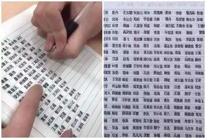 Chữ viết tay của Lâm Văn Bân không khác gì một bản chữ in vừa được đánh máy
